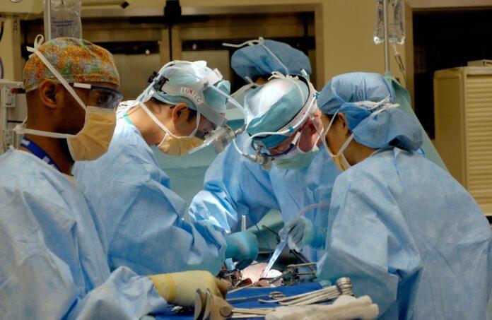 surgery underway